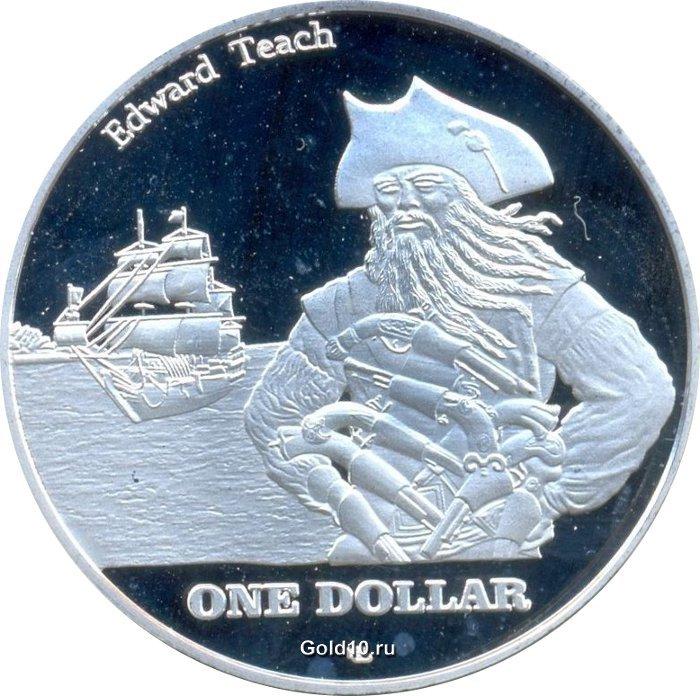 каталог монета деньга за бороду рассчитать ипотечный кредит в втб 24 калькулятор онлайн 2020