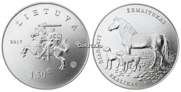 Серебряные монеты литвы царские серебряные