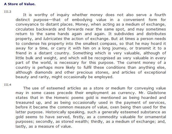 Хранение/сжатие ценности
