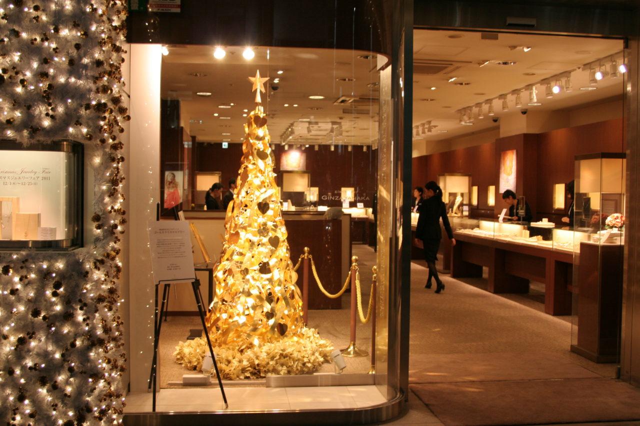 золотая новогодняя елка