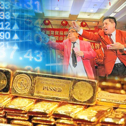 золото в Китае