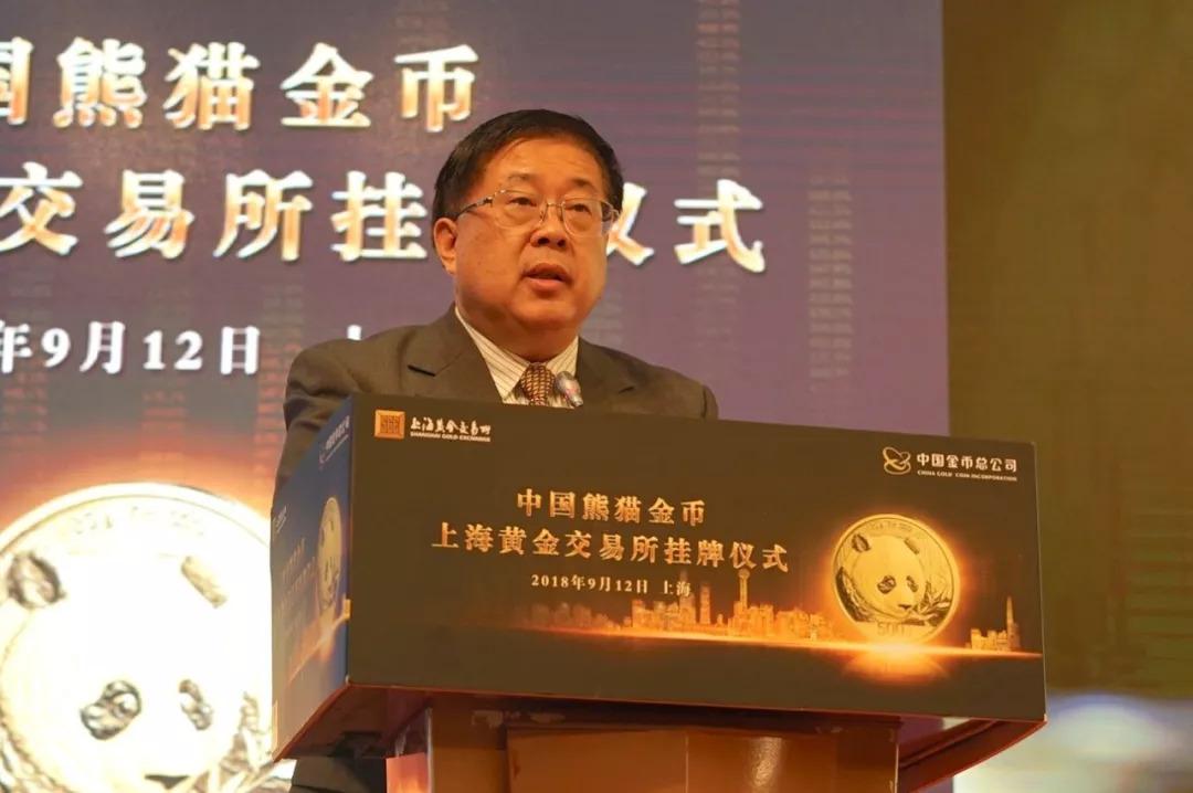 Торговля золотом на шанхайской бирже бинарные опционы сша рейтинг