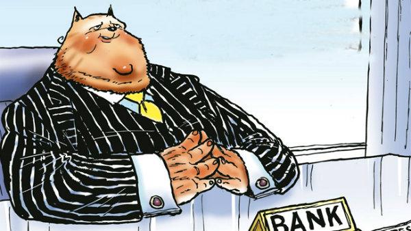 Вконтакте, банкиры приколы картинки