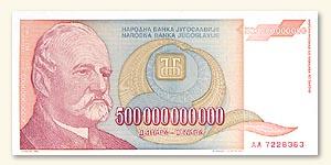 Гиперинфляция в Югославии